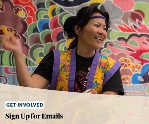Get Involved: Sign up for Emails