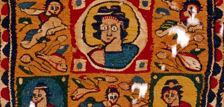 Textile detail: The Textile Museum 711.41