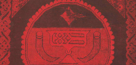 Detail from 1967 journal cover