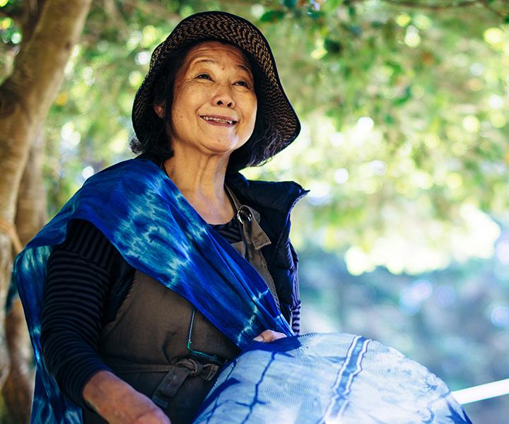 Photo of Yoshiko Wada