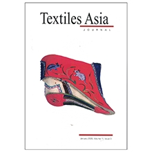 Cover of Textiles Asia