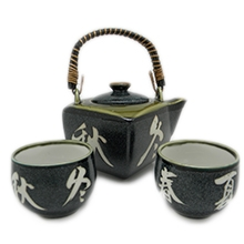 Photo of tea set