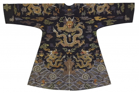 Imperial surcoat, China