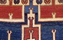 Detail of prayer rug