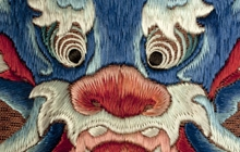 Detail of dragon robe, China, The Textile Museum 1973.30