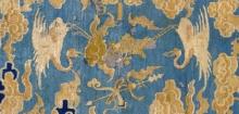 Rug detail - Textile Museum R51.1.4