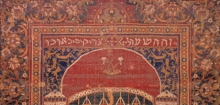 Detail of coupled-column Ottoman Torah curtain, Egypt, The Textile Museum 16.4.4