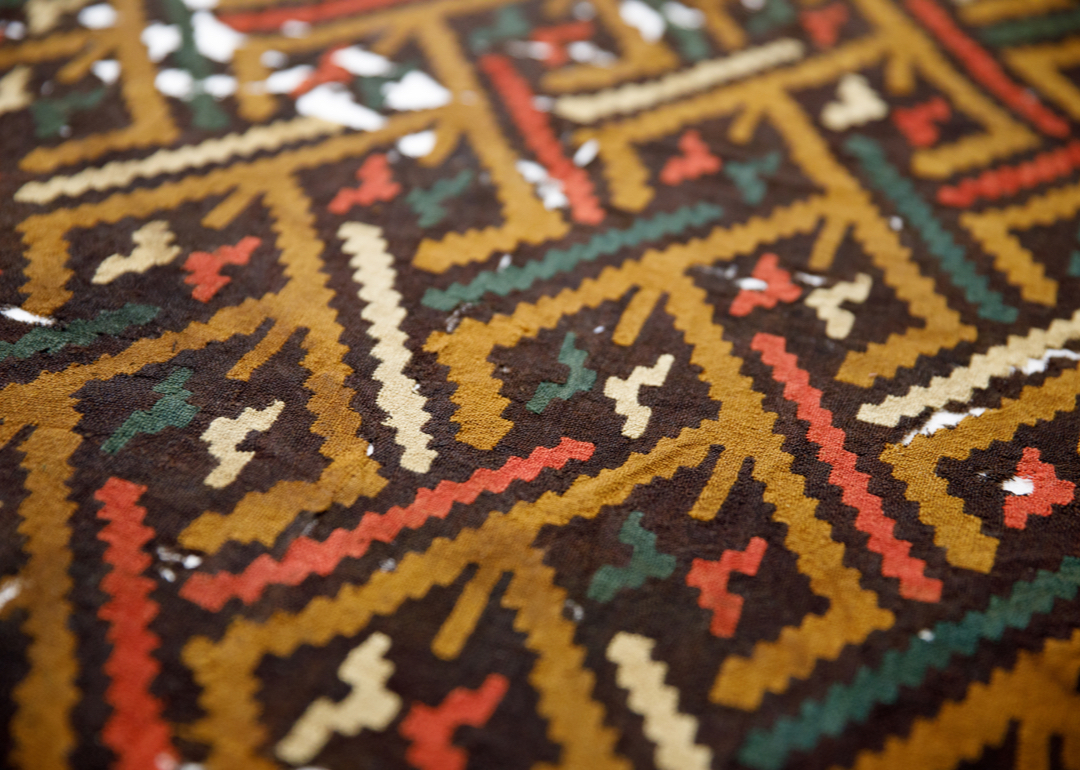 Close up of multicolored textile