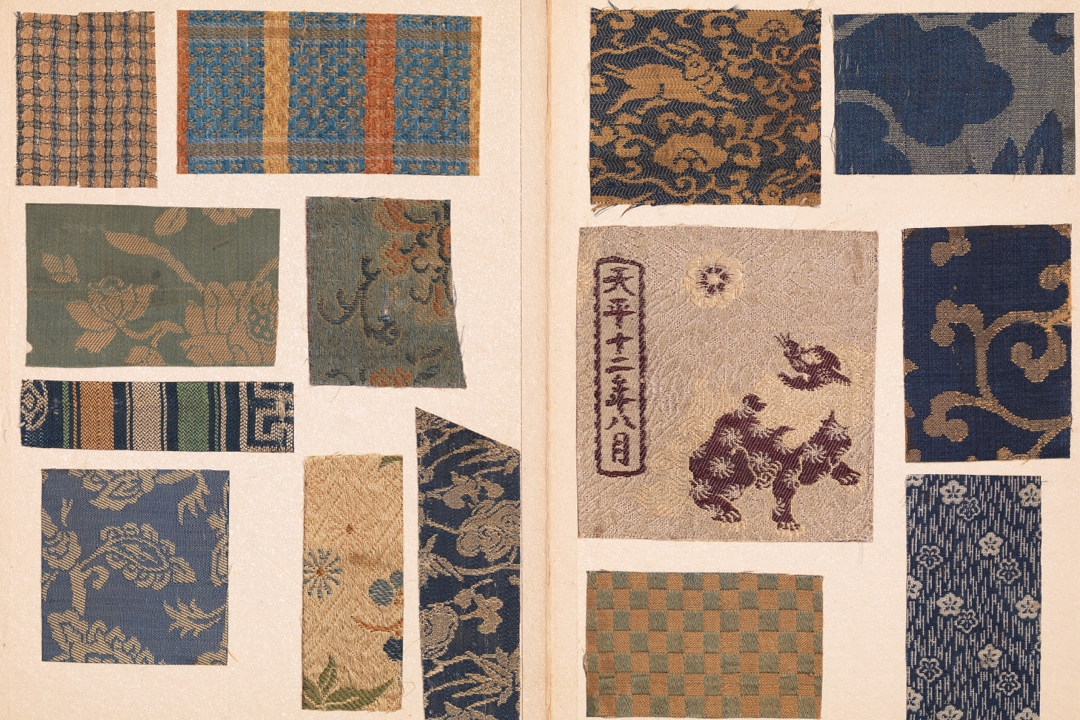Sets of textile fragments
