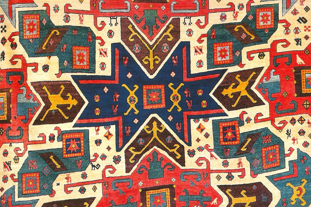 Detail of the Abadjian Star Kazak rug