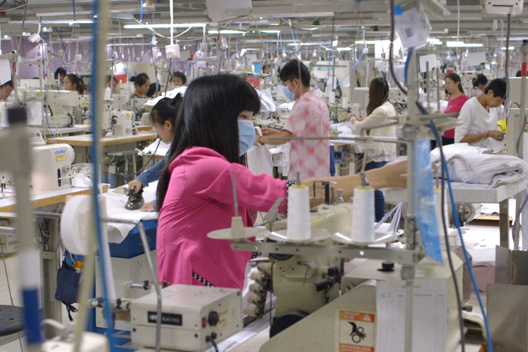 Women working in a clothing factory